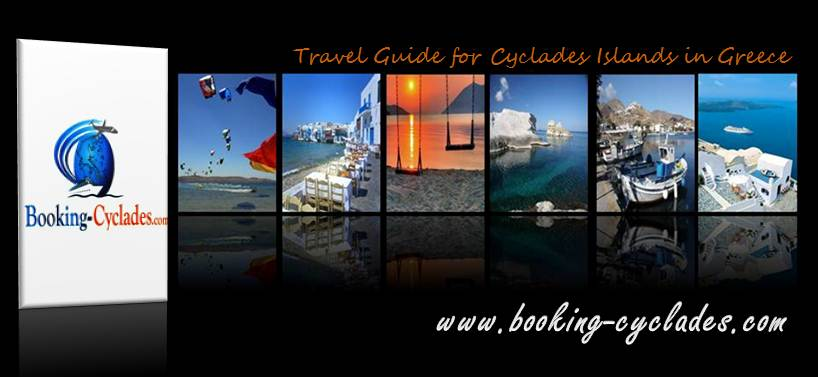 www.booking-cyclades.com arxiki